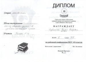 Sveta_13