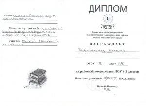 Sveta_14