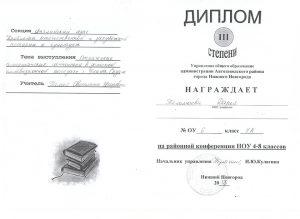 Sveta_15