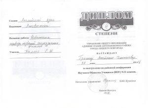 Sveta_18